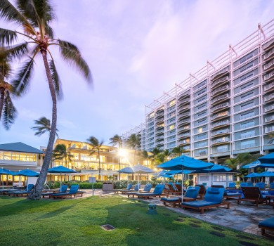Hawaii Tropical Resort at The Kahala