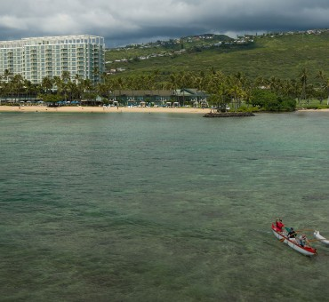 The Kahala Life Package